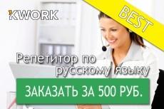 Сделаю оформление группы ВКонтакте 11 - kwork.ru