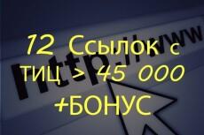добавлю онлайн консультанта вам на сайт 4 - kwork.ru