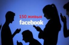 Вылечу Ваш WordPress сайт от вирусов 31 - kwork.ru