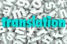 Переводы с китайского - качественно и доступно 26 - kwork.ru
