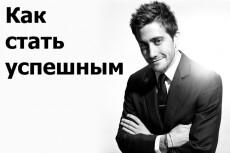Набор текста со сканов, фото, аудио 3 - kwork.ru
