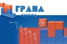Соберу информационную базу 16 - kwork.ru