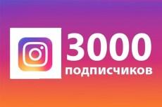 Установлю счетчик Яндекс.Метрики на Ваш сайт 28 - kwork.ru