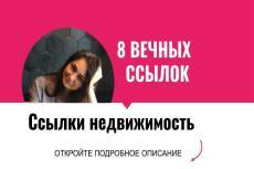 Сервис фриланс-услуг 108 - kwork.ru