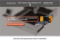 Переведу текст в электронный вид (Word/Excel) 3 - kwork.ru