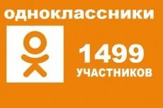 45 объявлений со ссылкой на Ваш сайт 24 - kwork.ru