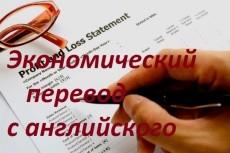 Создам схему для вышивания крестиком 13 - kwork.ru