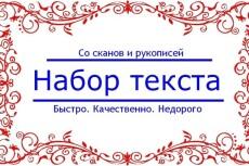 Составлю Декларацию 3-ндфл 3 - kwork.ru