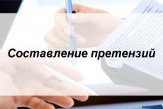 Выписка из егрюл 4 - kwork.ru
