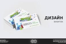 продвину Ваш аккаунт в Instagram по целевой аудитории 7 - kwork.ru