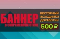 сделаю дизайн футболки 8 - kwork.ru