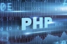 Напишу скрипт php 4 - kwork.ru
