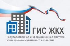 Наполнение интернет-магазинов товарами 25 - kwork.ru