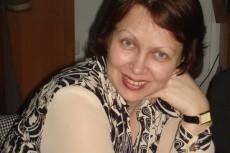 напишу стихи 5 - kwork.ru