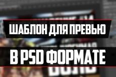 Превью для 5-ти видео 11 - kwork.ru