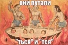 Переведу изображение в текст 6 - kwork.ru