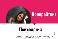 Сервис фриланс-услуг 80 - kwork.ru