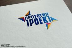 сделаю дизайн упаковки 7 - kwork.ru