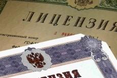 напишу любой текст по теме ЖКХ, другие темы 5 - kwork.ru