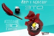 Сделаю заставку для видео - интро 15 - kwork.ru