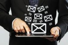 Рассылка на более чем 300 000 Email 10 - kwork.ru