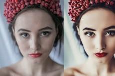 обработаю ваше фото в стиле DreamArt 4 - kwork.ru