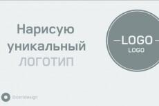Логотип в векторе 32 - kwork.ru