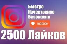 Разработаю положение о производственном контроле для Вашего учреждения 6 - kwork.ru