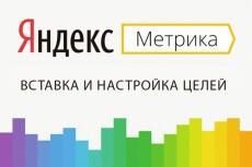 исправлю проблемы с версткой на сайте 5 - kwork.ru