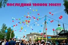 подберу картинки к сайту 4 - kwork.ru