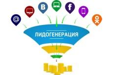 8000 тысяч просмотров для вашего сайта + 2000 тысячи в подарок 5 - kwork.ru