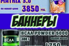 размещу надпись, логотип на изображении 6 - kwork.ru