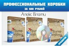 Создание высококачественного favicon 9 - kwork.ru