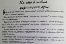 переведу текст с немецкого на русский язык 3 - kwork.ru