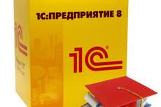 Счет и накладная/акт для оплаты товаров/работ/услуг 11 - kwork.ru