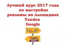 Уникальное поздравление вашего ребенка 18 - kwork.ru