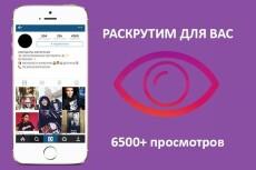 Viber рассылка на 1000 проверенных номеров 5 - kwork.ru