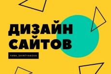 Дизайн постеров и плакатов 17 - kwork.ru