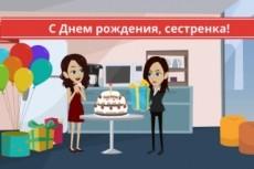 Напишу статью чарт 9 - kwork.ru