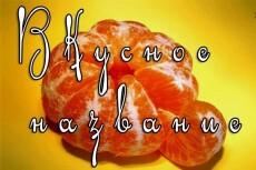 Вставлю в видео текст или картинку 6 - kwork.ru