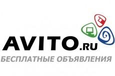 Установлю windows на VirtualBox 30 - kwork.ru