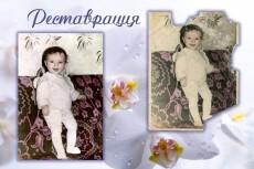 Полигональный портрет по фотографии 30 - kwork.ru