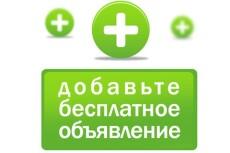 распознаю и извлеку текст 6 - kwork.ru