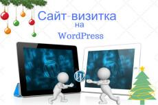 Создам favicon 21 - kwork.ru