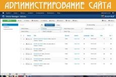 Выполню монтаж и обработку видео 6 - kwork.ru