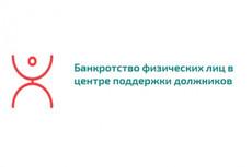 Проконсультирую по любому юридическому вопросу 8 - kwork.ru