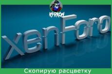 Копия любого дизайна с адаптацией на Wordpress 9 - kwork.ru