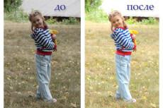 Фотокнига из Ваших фото 10 - kwork.ru