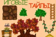 Нарисую иллюстрацию к сказке 20 - kwork.ru
