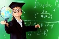 Помогу решить задачи по школьной и высшей математике 6 - kwork.ru